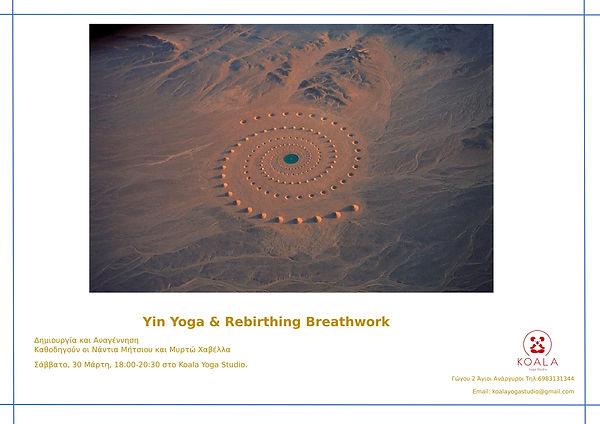 Yin & Breathe-1.jpg