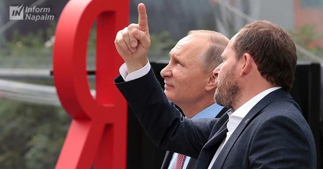 """Zelenskis pratęsė sankcijas """"Yandex"""", o bendrovė savo neuroninį tinklą pavadino """"Zeliboba"""""""