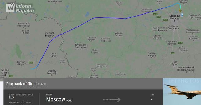 """Baltarusijoje, pasak """"FlightRadar"""", nusileido specialus Rusijos oro pajėgų lėktuvas"""