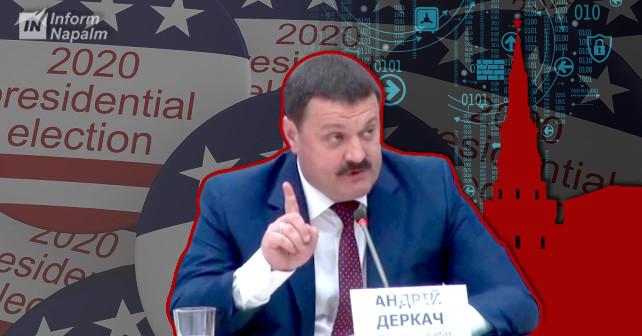 Rusijos įtakos agentai: JAV įvedė papildomas sankcijas Andrejaus Derkačo aplinkai