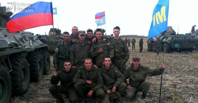 Atskleista keturiasdešimt 15-osios RF Karinių pajėgų karių dalyvavusių agresijoje prieš Ukrainą