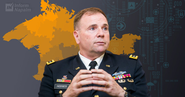 """Ben'as Hodges'as: """"Jei Kremlius nuspręs pulti, reikėtų tikėtis galingų kibernetinių išpuolių"""""""