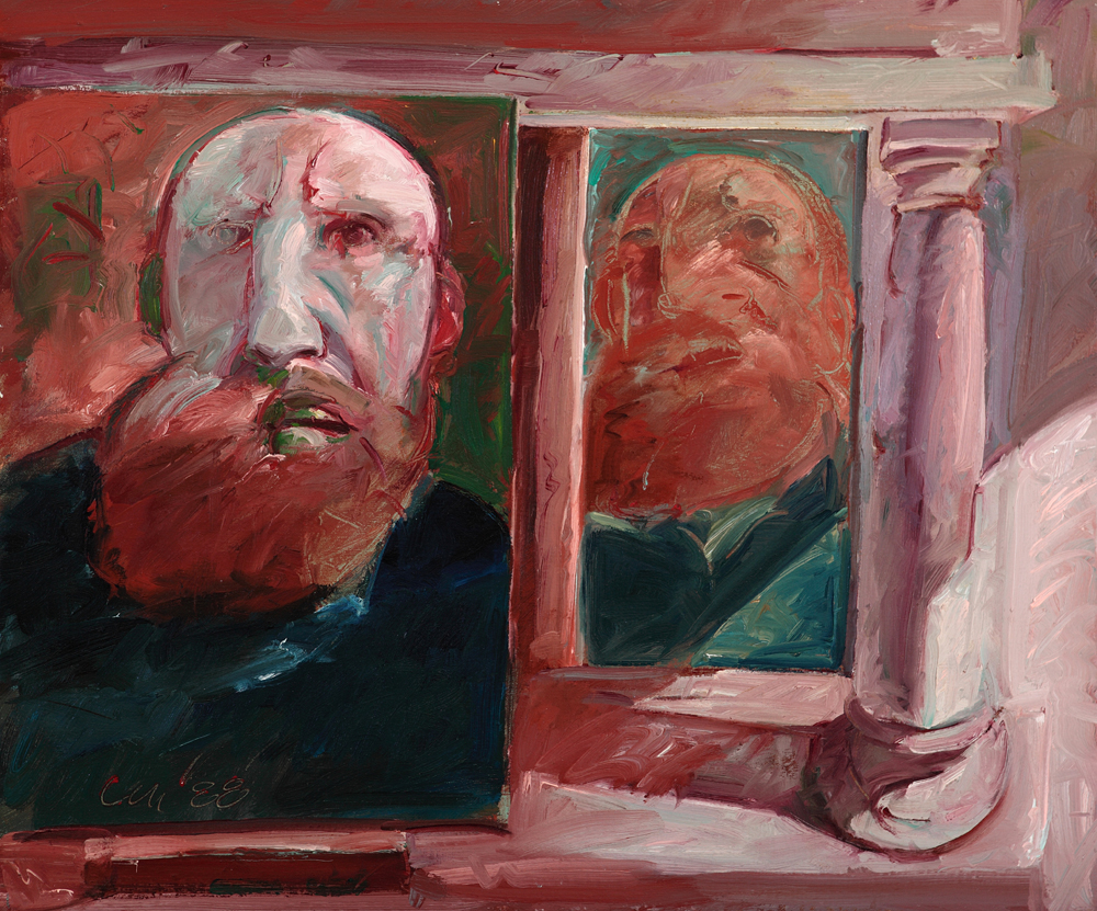 Self Portrait after the Accident
