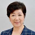 Koike, Yuriko.jpg