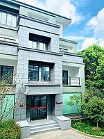 Gebäuder der Diamant- Gesellschaft Tesch GmbH in China