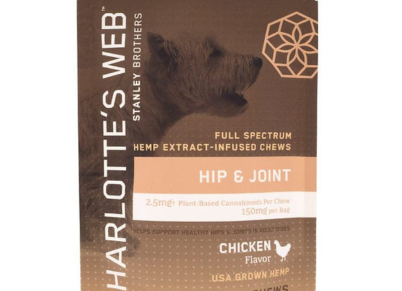 HIP & JOINT CHEWS FOR DOGS 60 Count