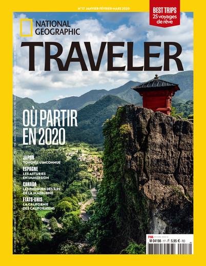 NG cover.jpg