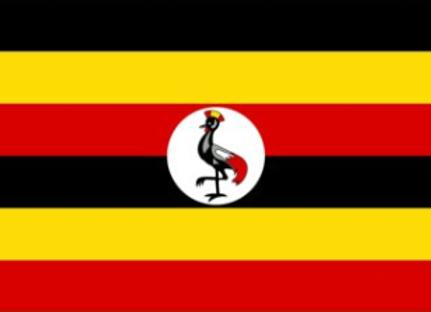 Uganda - Sipi Falls