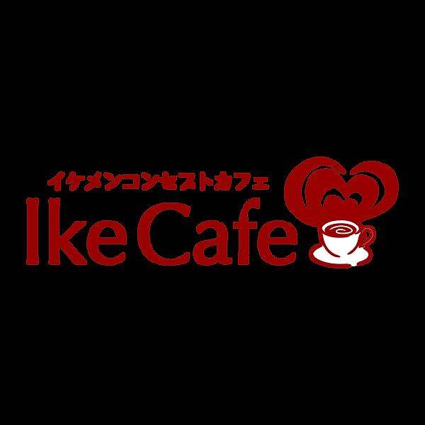 イケカフェ_outline.png