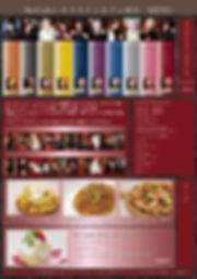 ikecafe0721メニュー.jpg