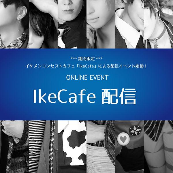 online_twitter.jpg