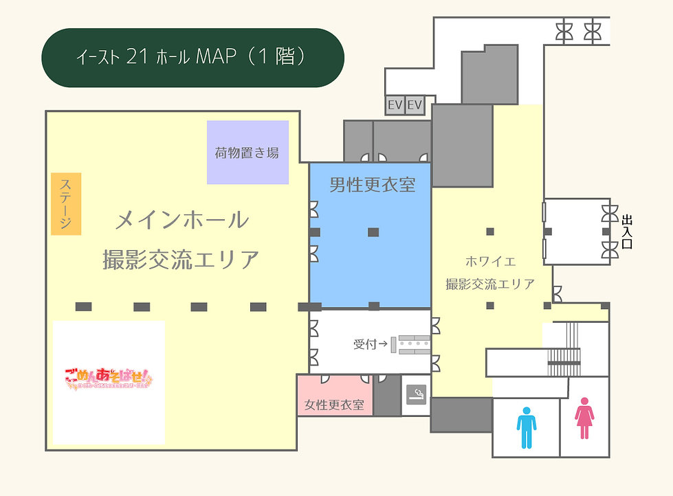 east21hall_map.jpg