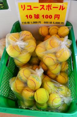 テニスボール販売
