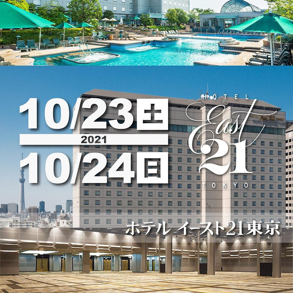 east21_top_20211023.jpg