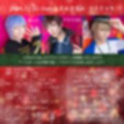 えんとクリスマス.jpg