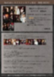 ikecafe0721物販裏メニュー入稿.jpg
