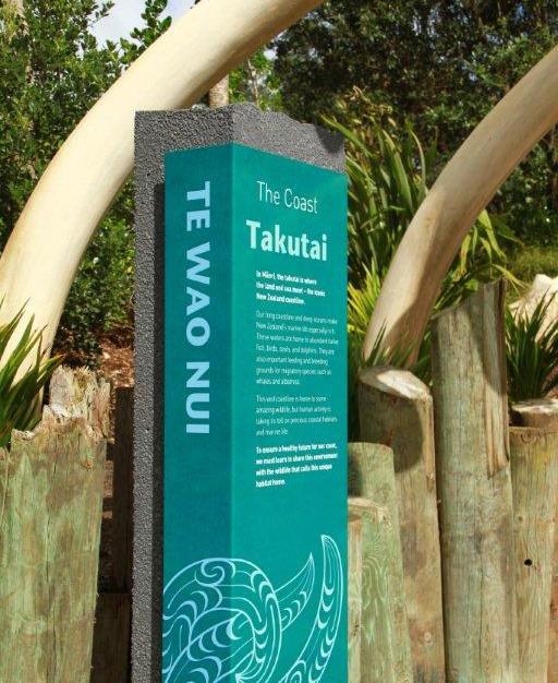 Te Wao Nui ZDG108920 (512x768).jpg