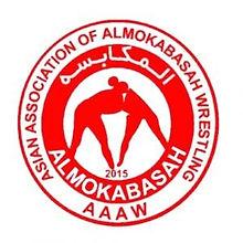 Asian Association of Almokabasah Wrestli