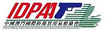 China Macau International Defensive Prac
