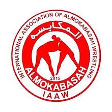 International Association of Almokabasah