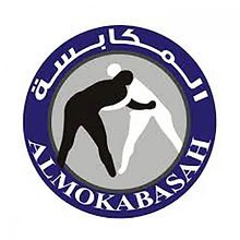 Association of Almokabasah Wrestling Spo