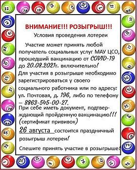 IMG-20210619-WA0006.jpg