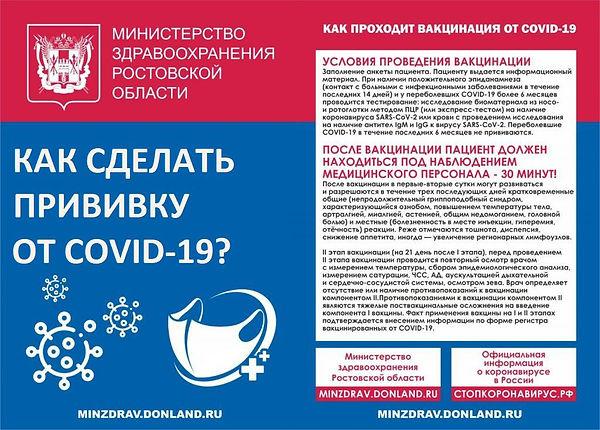 IMG-20210201-WA0003.jpg