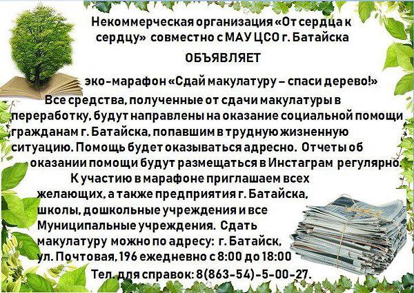 691ed6e2-7c8f-449c-a997-fdf08534e226.jpg