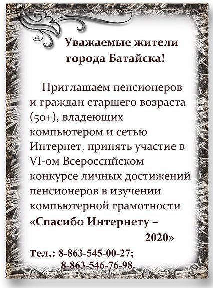 IMG-20200814-WA0019.jpg