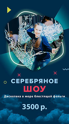 poster_1618936331261.jpg