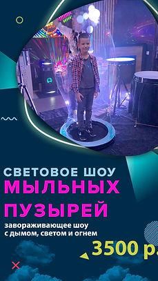 poster_1618935395741.jpg