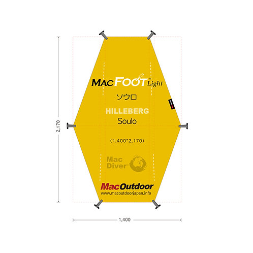 【4月末までに入荷予定】ヒルバーグ ソウロ 一体型 Mac Foot Light