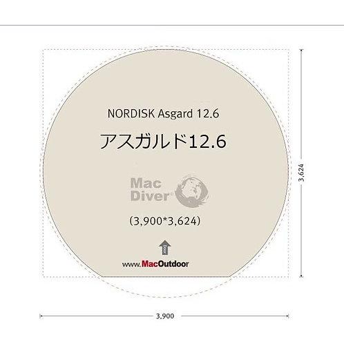 11月入荷予定 Nordisk アスガルド12.6用 一体型用 グランドシートFire Proof