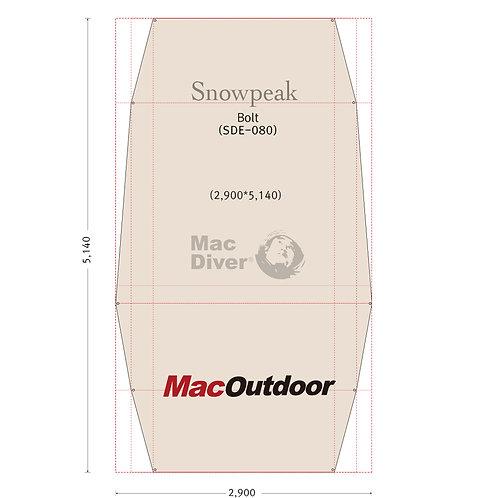 snowpeak ヴォールト SDE-080 Fire Proof 一体型