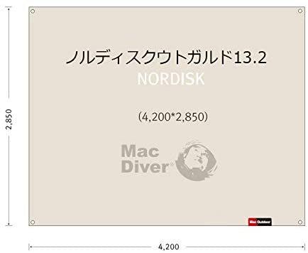 【4月末までに入荷予定】Nordisk ウトガルド13.2用 一体型用 グランドシート Fire Proof 難燃性