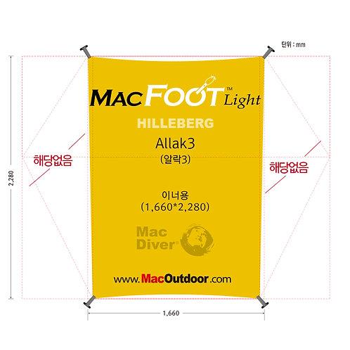 Hillberg アラック3  インナー用 グランドシート Mac Foot Light