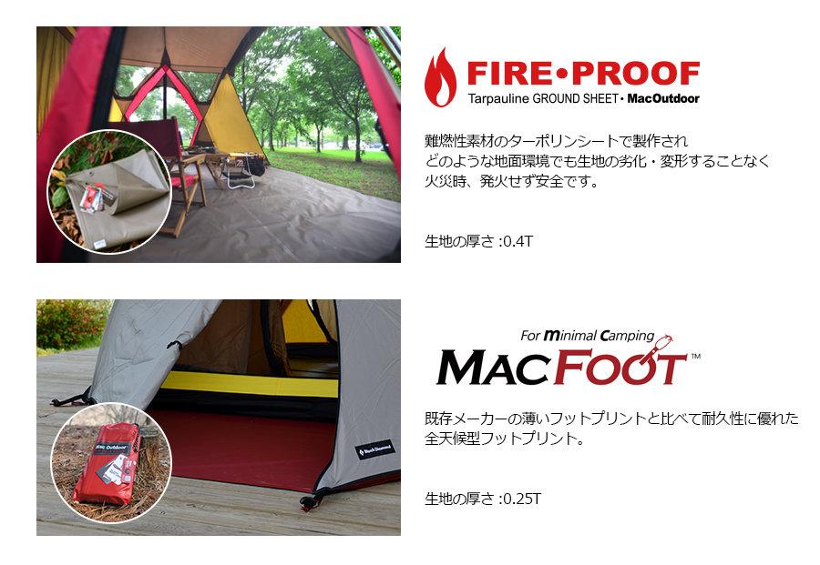 mac10.jpg