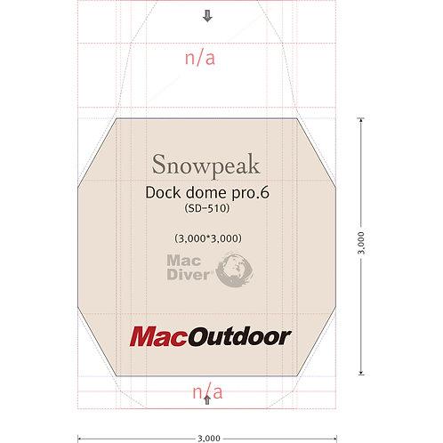 snowpeak ドックドーム pro.6 SD-510 グランドシート Fire Proofインナー用