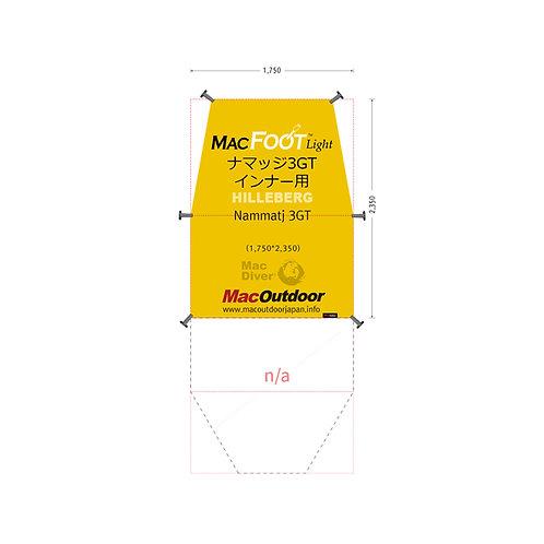 ヒルバーグ ナマッジ 3GT インナー用 Mac Foot Light