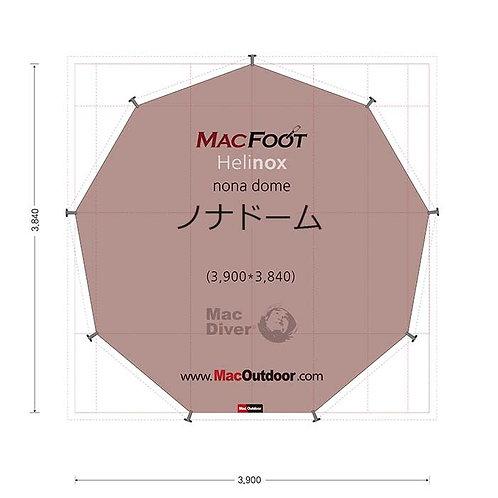 Helinox ノナドーム Mac Foot  一体型