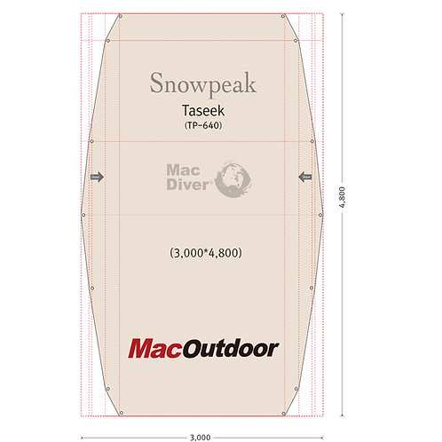 snowpeak タシーク TP-640 Fire Proof 一体型