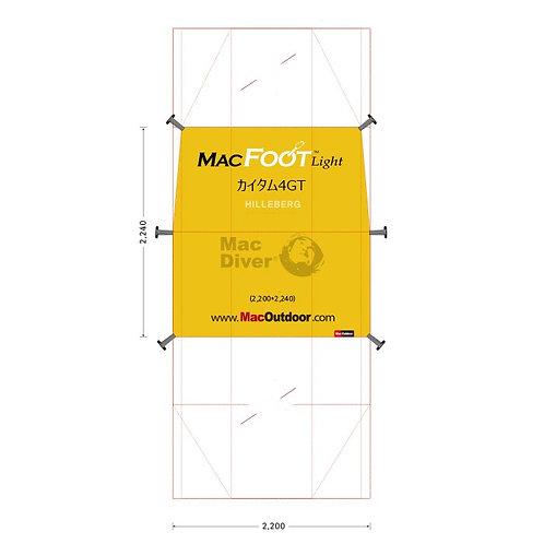 ヒルバーグ Kaitum 4GT Mac Foot Light インナー用 カイタム4GT