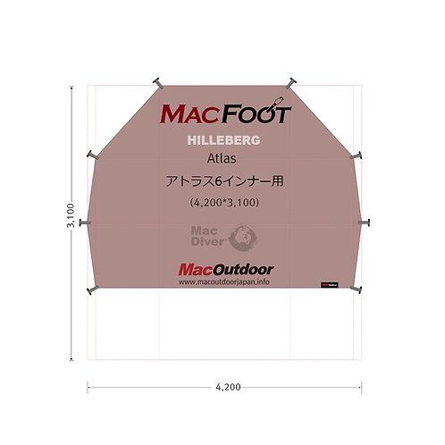 ヒルバーグ アトラス6人用 Mac Foot