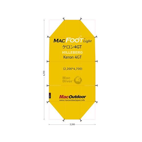 ヒルバーグ Keron 4GT Mac Foot Light 一体型 ケロン4GT