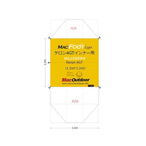 ヒルバーグ Keron 4GT Mac Foot Light インナー用