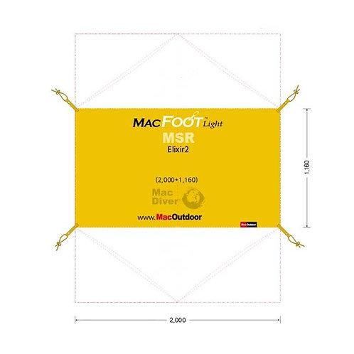 MSR エリクサー2 インナー用 グランドシートMacFoot Light
