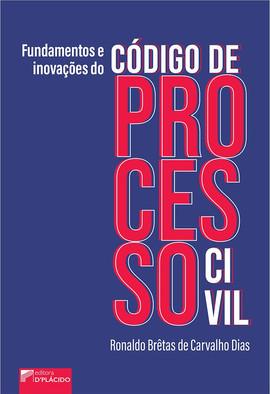 fundamentos-e-inovacoes-do-codigo-de-pro