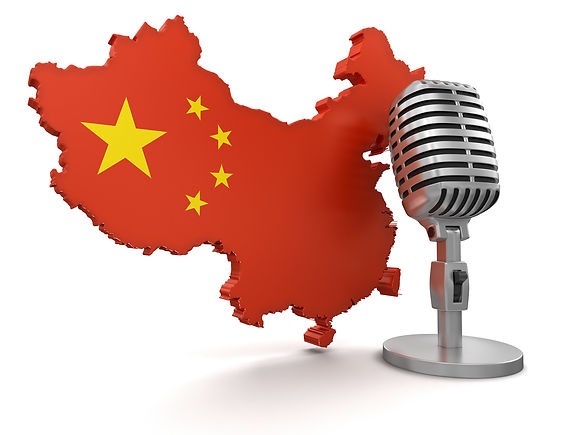the-state-of-music-distribution-in-china
