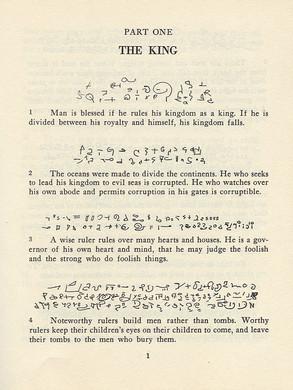 king06.jpg