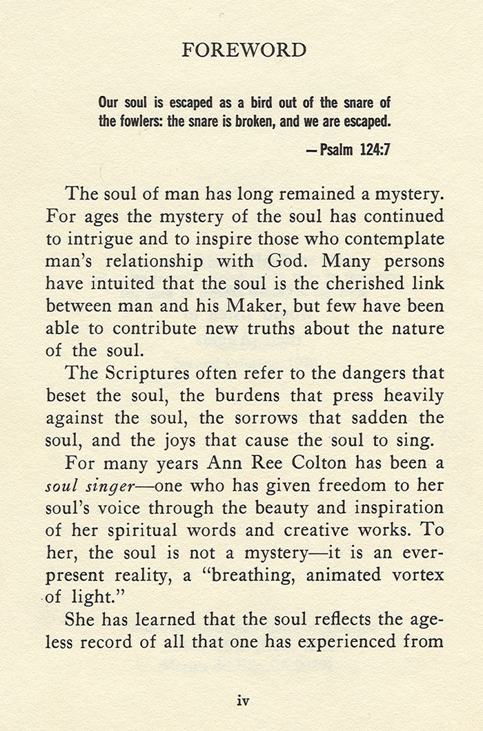 soul04.jpg